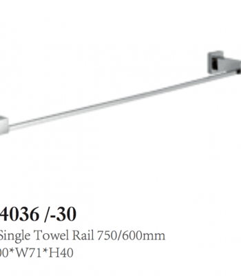 QUBI Single Towel Rail