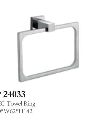 QUBI Towel Ring