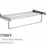 QUBI Towel Rack