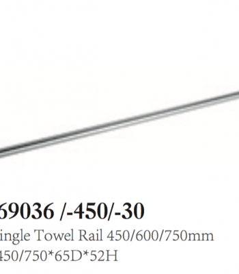 JESS Single Towel Rail